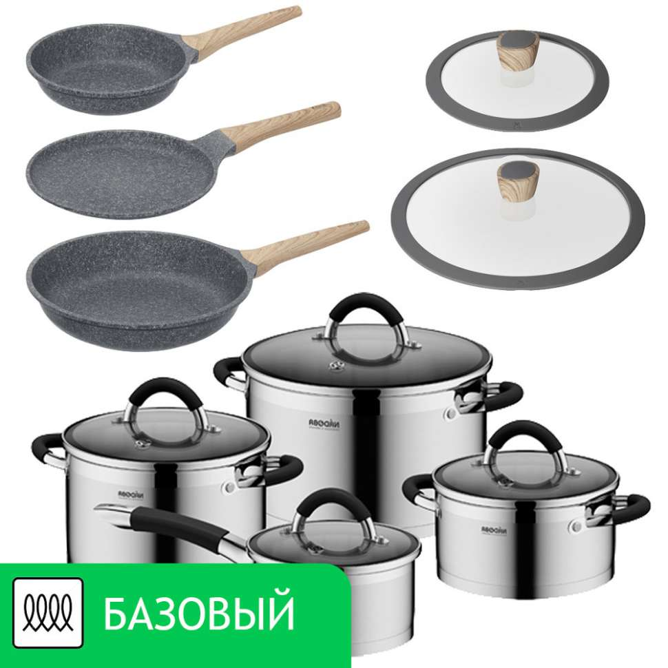 """Набор индукционной посуды """"Базовый"""""""