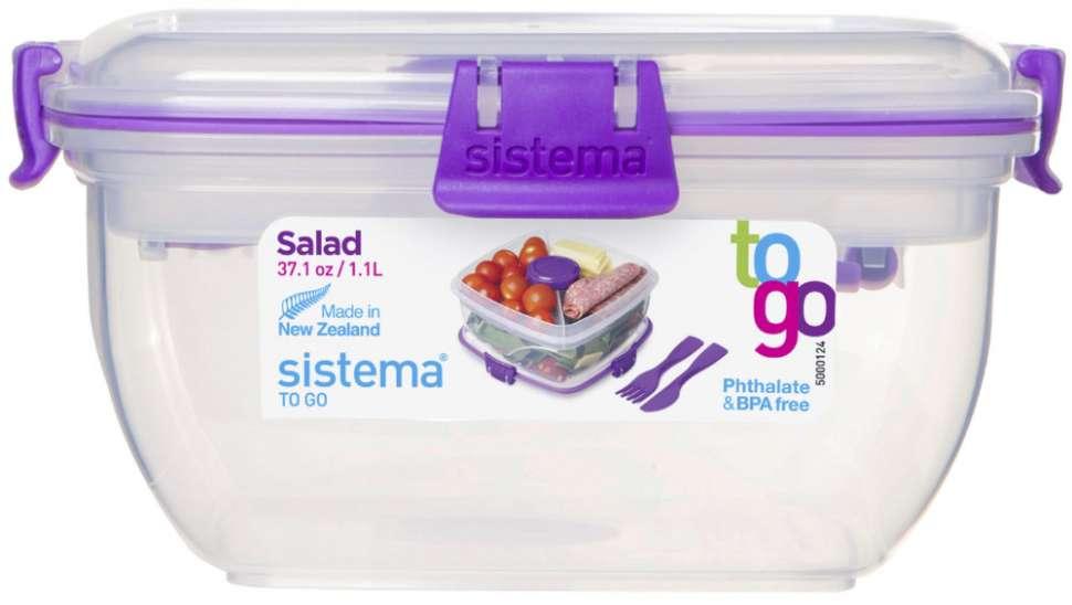 Контейнер для салата с разделителями и приборами 1,1л SISTEMA TO-GO 21356